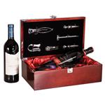 5C4202 - 5C4202- Piano Finish Double Bottle Wine Box